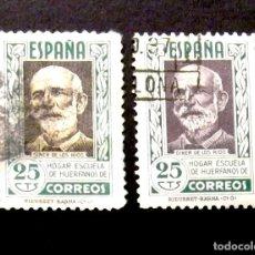 Sellos: HUÉRFANOS CORREOS, EDIFIL 14, DOS SELLOS USADOS. PEDAGOGOS.. Lote 210465132
