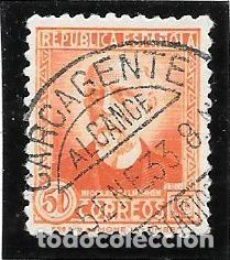 EDIFIL 671. FECHADOR DE ALCANCE DE LA ESTACION DEL FERROCARRIL DE CARCAGENTE. 1933 (Sellos - España - II República de 1.931 a 1.939 - Usados)