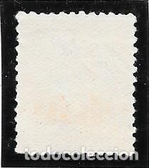 Sellos: EDIFIL 671. FECHADOR DE ALCANCE DE LA ESTACION DEL FERROCARRIL DE CARCAGENTE. 1933 - Foto 2 - 210465676