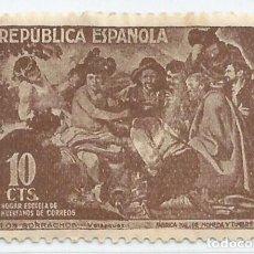 Sellos: SELLO REPÚBLICA ESPAÑOLA CUADRO LOS BORRACHOS DE VELAZQUEZ, CON CHARNELA. Lote 210527766