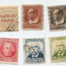 Sellos: LOTE DE SEIS SELLOS USADOS DE LA REPÚBLICA ESPAÑOLA. Lote 210528081