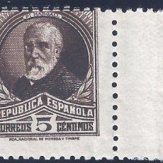Sellos: EDIFIL 663 PERSONAJES (FRANCISCO PI Y MARGALL) 1932. VALOR CATÁLOGO: 18 €. MNH **. Lote 210563897