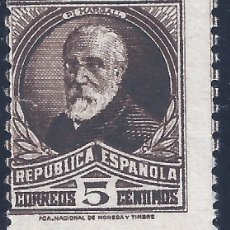 Sellos: EDIFIL 663 PERSONAJES (FRANCISCO PI Y MARGALL) 1932. VALOR CATÁLOGO: 18 €. MNH **. Lote 210567275