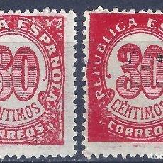 Sellos: EDIFIL 750 CIFRAS 1938 (VARIEDAD...ERROR COMPOSICIÓN FLORONES EN EL SELLO DE LA DERECHA). MNH **. Lote 210568968