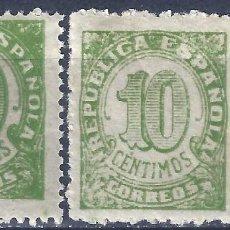 Sellos: EDIFIL 746 CIFRAS 1938 (VARIEDAD...ERROR COMPOSICIÓN FLORONES Y COLOR). MNH **. Lote 210569598