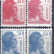 Sellos: EDIFIL 751-754 ALEGORÍA DE LA REPÚBLICA 1938 (SERIE COMPLETA). EXCELENTE CENTRADO. MNH**. Lote 210839749