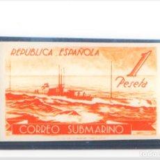 Sellos: 1938 CORREO SUBMARINO REPÚBLICA ESPAÑOLA 775CCAS NUEVO CON CHARNELA Y MARQUILLA A.ROIG. Lote 210969454