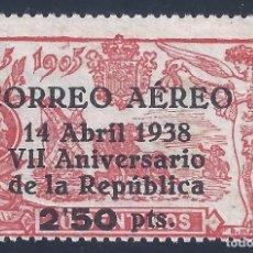 Sellos: EDIFIL 756 VII ANIVERSARIO DE LA REPÚBLICA 1938. MARQUILLADO. VALOR CATÁLOGO: 225 €. LUJO. MNH **. Lote 210976621