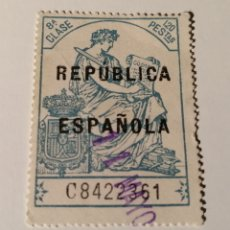Sellos: TASA 8 CLASE. 1,20 PESETAS. SOBRECARGA REPÚBLICA ESPAÑOLA. Lote 211263251