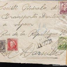 Sellos: ESPAÑA, SEGUNDA REPÚBLICA CARTA CIRCULADA EN 1938. Lote 211276656