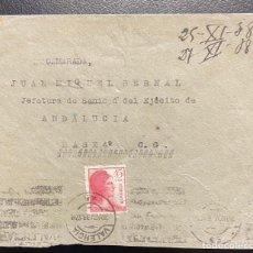 Sellos: ESPAÑA, SEGUNDA REPÚBLICA, CARTA CIRCULADA EN EL AÑO 1938. Lote 211276960