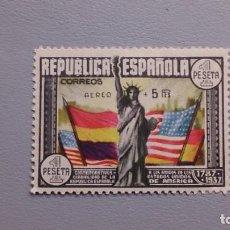 Sellos: VR - ESPAÑA - 1938 - EDIFIL 765 - MH* - NUEVO - MARQUILLA AGENCIA FILATELICA OFICIAL - V.CAT. 450€.. Lote 211425054