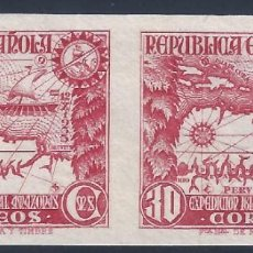 Sellos: EDIFIL 694S EXPEDICIÓN AL AMAZONAS 1935. PAREJA SIN DENTAR. VALOR CATÁLOGO: 130 €. MLH.. Lote 211426136