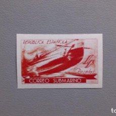 Sellos: ESPAÑA - 1938 - II REPUBLICA - EDIFIL 777S - F - SIN DENTAR - MNG - NUEVO - CORREO SUBMARINO.. Lote 211514890