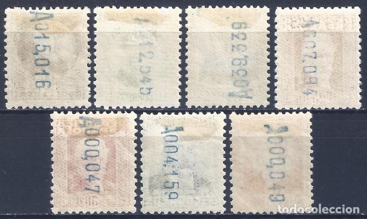 Sellos: EDIFIL 655-661 PERSONAJES 1931-1932 (SERIE COMPLETA). CENTRADO DE LUJO. VALOR CAT.: 1.260 €. MLH. - Foto 2 - 211518746