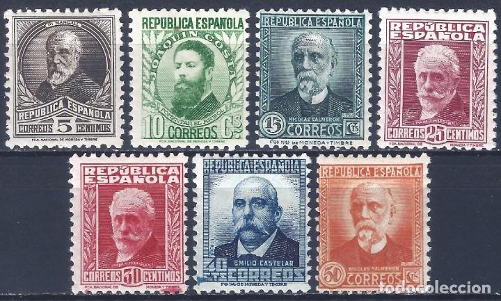 EDIFIL 655-661 PERSONAJES 1931-1932 (SERIE COMPLETA). CENTRADO DE LUJO. VALOR CAT.: 1.260 €. MLH. (Sellos - España - II República de 1.931 a 1.939 - Nuevos)