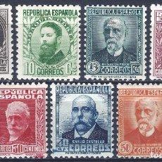 Sellos: EDIFIL 655-661 PERSONAJES 1931-1932 (SERIE COMPLETA). CENTRADO DE LUJO. VALOR CAT.: 1.200 €. MLH.. Lote 211518746
