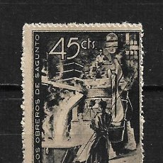 Sellos: ESPAÑA 1938 EDIFIL 773 ** NUEVO - 1/59. Lote 211557024