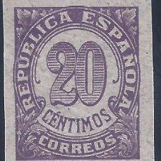 Sellos: EDIFIL 748S CIFRAS 1938. SIN DENTAR. VALOR CATÁLOGO: 24 €.. Lote 211576364