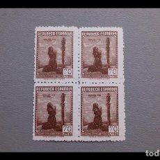 Sellos: ESPAÑA - 1939 - II REPUBLICA - EDIFIL NE52 - BLOQUE DE 4 - MNG - NUEVOS - VALOR CATALOGO 175€.. Lote 211612139