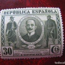 Selos: -1931, III CONGRESO UNION POSTAL PANAMERICANA, EDIFIL 608. Lote 211811436
