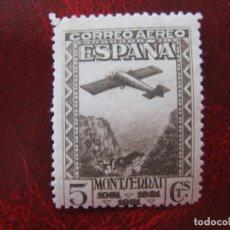 Selos: -1931, IX CENT. MONASTERIO DE MONTSERRAT, EDIFIL 650. Lote 211857378