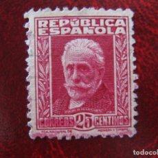 Sellos: -1932, PABLO IGLESIAS, EDIFIL 667. Lote 211859791