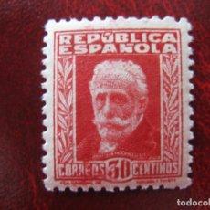 Sellos: -1932, PABLO IGLESIAS,EDIFIL 669. Lote 211859957