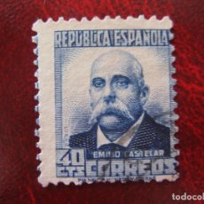 Francobolli: -1932, EMILIO CASTELAR, EDIFIL 670. Lote 211860236