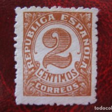 Sellos: -1933, CIFRAS, EDIFIL 678. Lote 211860948