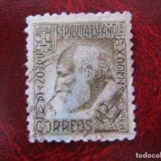 Sellos: -1934, SANTIAGO RAMON Y CAJAL, EDIFIL 680. Lote 211861405