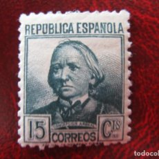 Sellos: -1933, CONCEPCION ARENAL, EDIFIL 683. Lote 211862102