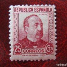 Sellos: -1933, MANUEL RUIZ ZORRILLA, EDIFIL 685. Lote 211862273