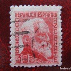 Sellos: -1933, GUMERSINDO DE AZCARATE, EDIFIL 686. Lote 211862410