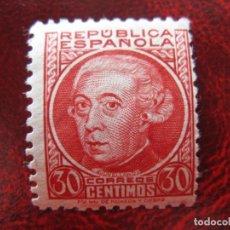 Sellos: -1933, GASPAR MELCHOR DE JOVELLANOS, EDIFIL 687. Lote 211862808