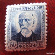 Sellos: -1933, NICOLAS SALMERON,EDIFIL 688. Lote 211863010