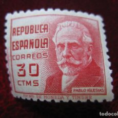 Selos: -1936, PABLO IGLESIAS, EDIFIL 735. Lote 211916812