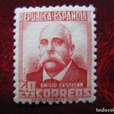 Selos: -1936, EMILIO CASTELAR, EDIFIL 736. Lote 211917325