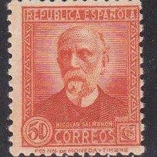 Sellos: ESPAÑA, 1931 EDIFIL Nº 661 N, /*/, NUMERACIÓN A000,000 EN EL REVERSO,. Lote 212104512
