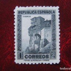 Francobolli: -1938, CUENCA,CASAS COLGADAS, EDIFIL 770. Lote 212326095