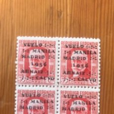 Sellos: VUELO MANILA-MADRID-1936-BLOQUE DE 4-EDIFIL 741. Lote 212426605