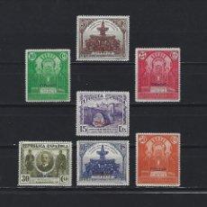 Sellos: 620/29 UNION POSTAL PANAMERICANA TERRESTRE OFICIAL NUEVO SIN CHARN.BUEN CENTRAJE. Lote 212483276