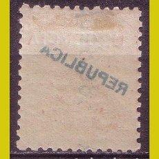 Francobolli: EMISIONES LOCALES REPUBLICANAS, MADRID 1931 SELLOS ALFONSO XIII HABILITADOS , EDIFIL Nº 8C *. Lote 212798548
