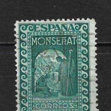 Francobolli: ESPAÑA 1931 EDIFIL 640 - 1/55. Lote 212896170