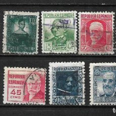 Sellos: ESPAÑA 1936 EDIFIL 731/739 - 1/54. Lote 212950803
