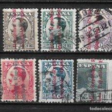 Sellos: ESPAÑA 1931 EDIFIL 594 - 596/598 - 600 Y 602 - 1/54. Lote 212951318