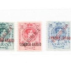 Sellos: MEDALLÓN EMISIÓN LOCAL BARCELONA REPUBLICANA NUEVOS SIN FIJASELLOS CON MARQUILLA. Lote 213104917
