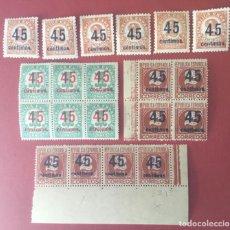 Sellos: 1938-ESPAÑA CIFRAS HABILITADAS EDIFIL 742/44 MNH** 6 SERIES COMPLETAS - NUEVOS SIN CHARNELA -. Lote 213346800