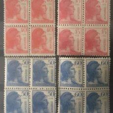 Sellos: 1938-ESPAÑA EDIFIL 751/54 MNH** ALEGORÍA DE LA REPUBLICA - SELLOS NUEVOS SIN CHARNELA - BLOQUE DE 4. Lote 213527746