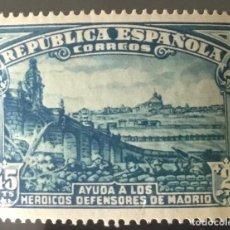Sellos: 1938-ESPAÑA EDIFIL 757 MNH** DEFENSA DE MADRID - SELLO NUEVO SIN CHARNELA-. Lote 213531642